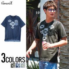 CavariA キャバリア  インディゴ染め ネイティブ柄 クルーネック 半袖 Tシャツ 全3色 メンズ フリンジ ポケット付き コンチョ ビター系