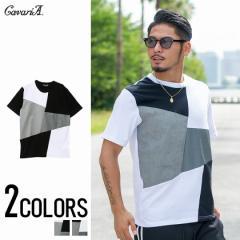CavariA キャバリア パッチワーク 切替 クルーネック 半袖 Tシャツ 全2色  メンズ 合皮 トップス フェイクスエード 異素材 ビター系 夏