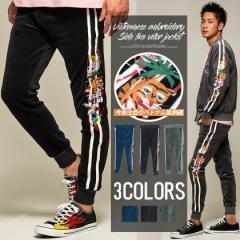 CavariA キャバリア 刺繍 ベロア サイドライン リブ パンツ 全3色 メンズ トラックパンツ ジャージ ブラック ネイビー グレー ビター rrp