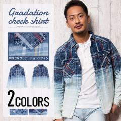 CavariA キャバリア インディゴ染め グラデーション チェック柄 長袖 シャツ 全2色 メンズ ネルシャツ 春 M L レッド ブルー ビター系