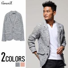 CavariA キャバリア 2B テーラード ニット ジャケット 全2色 メンズ トップス 長袖 羽織り カジュアル キレイめ 大人 ビター oq