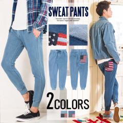 CavariA キャバリア インディゴ染め 星条旗柄 ポケット スウェット リブパンツ 全2色 パンツ メンズ スエット サーフ系 ビター系 bq