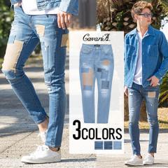 CavariA キャバリア コーデュロイ パッチワーク テーパード ダメージ デニム パンツ 全3色 メンズ ジーンズ スキニー M L XL bq