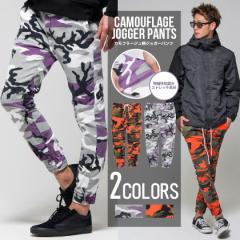 CavariA キャバリア カモフラージュ柄 ジョガーパンツ 全2色 メンズ パンツ 迷彩 ネオンカラー 蛍光 スリム タイト 細身 ストリート bq