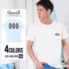 CavariA キャバリア ネイティブ柄 サガラ ワッペン 刺繍 クルーネック 半袖 Tシャツ 全4色 あす楽対応 メンズ カジュアル 300420