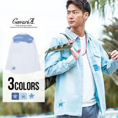 CavariA キャバリア 星型 ワッペン 貼付け デニム ウエスタンシャツ 全3色 即日配送 メンズ トップス 長袖 リメイク スター 星 300423