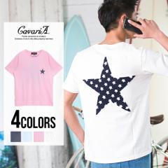 CavariA キャバリア 星柄 サガラ ワッペン 刺繍 クルーネック 半袖 Tシャツ 全4色 即日配送 メンズ トップス スター ストリート 300423
