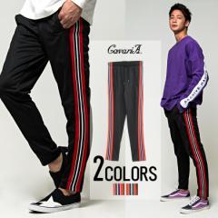 CavariA キャバリア サイドライン トリコット ジャージ パンツ 全2色 メンズ サイドライン イージーパンツ 細身 ズボン タイト ブラック
