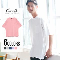 CavariA キャバリア サイドZIP ビックシルエット クルーネック 半袖 Tシャツ 全6色 あす楽対応 メンズ ゆったり 大きめ トップス 300420