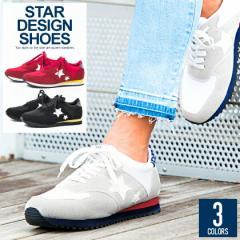 CavariA キャバリア ツ—スター デザイン スニーカー 全3色 即日配送 メンズ 赤 白 黒 レッド ブラック ホワイト シューズ 靴