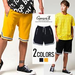 CavariA キャバリア 裾テープ ライン バスケットパンツ 全2色 即日配送 ショートパンツ メンズ ショーツ 半ズボン バスケット ストリート