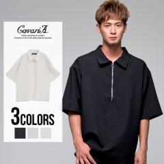 CavariA キャバリア シャツ ハーフジップ 5分袖 全3色 即日配送 メンズ 五分袖 トップス ブラック グレー ベージュ 春 夏 カジュアル