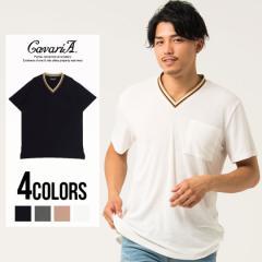 CavariA キャバリア ライン リブ Vネック 半袖 Tシャツ 全4色 即日配送 メンズ トップス ホワイト ピンク グレー チャコール ブラック