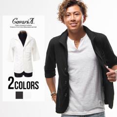 CavariA キャバリア ふくれ ストライプ柄 ワイヤー 襟 イタリアンカラ— 6分袖 カットジャケット 全2色 即日配送 メンズ きれいめ