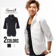 CavariA キャバリア ふくれ ヘリンボーン柄 ワイヤー襟 イタリアンカラ— 6分袖 カットジャケット 全2色 即日配送 メンズ きれいめ