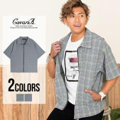 CavariA キャバリア チェック柄 半袖 ドリズラー ジャケット 全2色 即日発送 メンズ ジャケット シャツ 夏 ジップアップ ダブルジップ