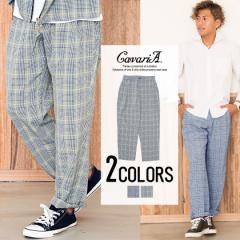 CavariA キャバリア チェック柄 ワイドパンツ 全2色 即日発送 メンズ 大きいサイズ アンクル丈 カジュアル チェック柄 イエロー ブルー