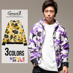 CavariA キャバリア マルチカラー 迷彩柄 長袖 ジップアップ ポンチ パーカー 全3色 即日配送 パーカー メンズ 羽織 カモフラージュ