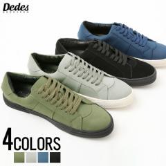 DEDES デデス オーセンティック レースアップ スニーカー 全4色 メンズ 靴 シューズ 無地 BITTER系 ビター系 trend_d 新作