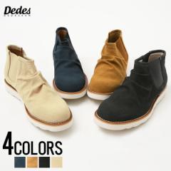 DEDES デデス ドレープ ショート サイドゴア ブーツ 全4色 メンズ ショートブーツ ドレープ 靴 シューズ BITTER系 ビター系 trend_d
