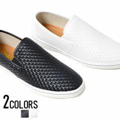 EDES デデス イントレチャート カップ インソール スリッポン シューズ 全2色 即日配送 メンズ スリップオン カジュアル リゾート 靴