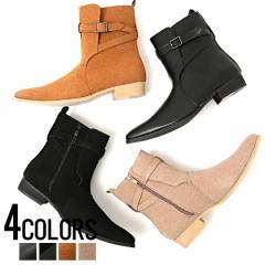 LOVE HUNTER ラブハンター サイドジップ ブーツ 全4色 ベルト ベルトヒール ストラップ メンズ ファッション 靴 ビター系 trend_d