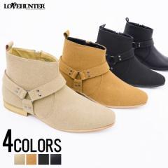 LOVE HUNTER ラブハンター サイドリング ショート ブーツ 全4色 メンズ 靴 シューズ スウェード ブラック ブラウン ベージュ ビター系