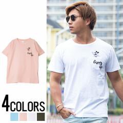 SALE SB select シルバーバレットセレクト ミッキー フィン ポケット付き クルーネック 半袖Tシャツ 全4色 ディズニー trend_d