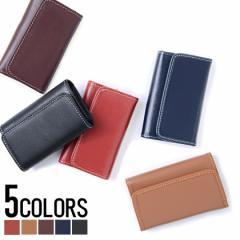 SB select シルバーバレットセレクト 本革 キーケース 全5色 レザー キーケース 小物 シンプル 牛革 メンズ ホルダー 鍵 ビター系