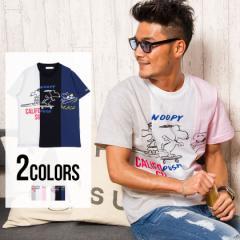SB select シルバーバレットセレクト スケボー スヌーピー プリント 切替 クルーネック 半袖 Tシャツ 全2色 即日配送 メンズ プリント