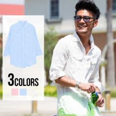 SB select シルバーバレットセレクト 麻 クリンクル加工 七分袖 ウエスタンシャツ/全3色 即日配送 メンズ 無地 リネン ワイシャツ 白 青