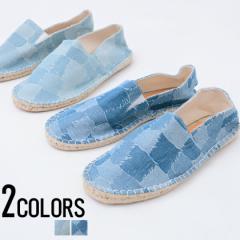 お取り寄せ商品 SB select デニム パッチワーク エスパドリーユ 全2色 ご注文から1週間〜10日前後発送 返品・交換対象外商品 靴 メンズ