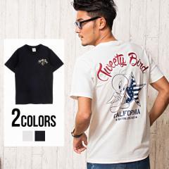 SB select シルバーバレットセレクト LOONEY TUNES プリント クルーネック 半袖 Tシャツ 全2色 即日配送 メンズ ロゴ 刺繍 ポケット 星柄