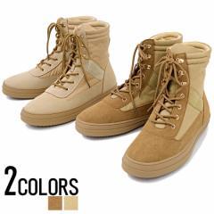 SB select シルバーバレットセレクト コンバット ブーツ 全2色 靴 メンズ ワーク ミリタリー ハイカット シューズ スウェード 革 ビター
