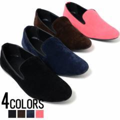 SB select シルバーバレットセレクト フェイク スウェード オペラシューズ 全4色 スリッポン 靴 シューズ メンズ オペラシューズ 靴