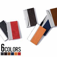 SB select シルバーバレットセレクト PUレザー ステンレス カードケース 全6色 メンズ 名刺入れ PUレザー 革 ステンレス ビジネス 小物