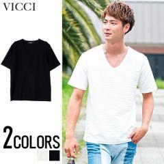 VICCI ビッチ タック ボーダー柄 Vネック 半袖 Tシャツ 全2色 ボーダー タック  BITTER系 ビター系 trend_d 春 夏 新作
