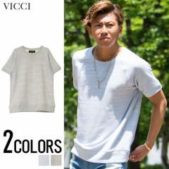 VICCI ビッチ 段杢 裏毛 クルーネック 半袖 スウェット Tシャツ 全2色  メンズ サマー 夏 薄手 BITTER系 ビター系 trend_d