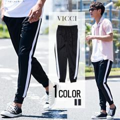 VICCI ビッチ サイドライン ジャージ ジョガーパンツ 全1色 ジャージ メンズ スリム サイドライン ビター系 trend_d 夏 新作