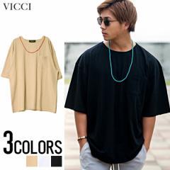 VICCI ビッチ ネックレス付き ビックシルエット クルーネック 半袖 Tシャツ 全3色 メンズ 半袖 BITTER系 ビター系 trend_d 春 夏 新作