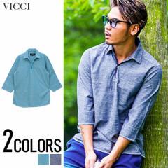 VICCI ビッチ 綿麻 7分袖 スキッパー シャツ 全2色 メンズ 七分袖 BITTER系 ビター系 trend_d 夏 新作