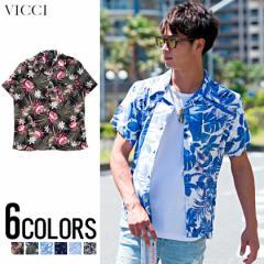 VICCI ビッチ 花柄 アロハシャツ 全6色 シャツ メンズ トップス 半袖 プリント オープンカラー BITTER系 ビター系 trend_d 夏 新作