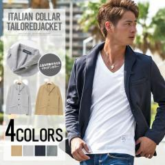 VICCI ビッチ ポンチ イタリアンカラー ジャケット 全4色 メンズ テーラードジャケット ライトアウター 長袖 きれいめ カジュアル
