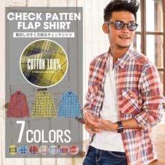 VICCI ビッチ 先染め チェック柄 長袖 フラップシャツ 全7色 メンズ チェックシャツ ネルシャツ イエロー レッド ブルー 春 ビター系 hq