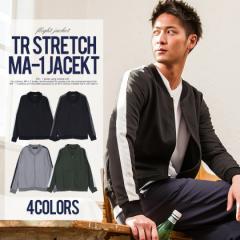 VICCI ビッチ TR素材 サイドライン ストレッチ MA-1 ジャケット 全4色 メンズ アウター ライトアウター 羽織り ミリタリー ビター系 ggp