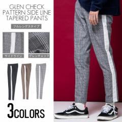 VICCI ビッチ グレンチェック柄 サイドライン テーパード パンツ 全3色 スラックス メンズ タイト ウエストゴム モード ストリート bq