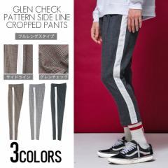 VICCI ビッチ グレンチェック柄 サイドライン クロップド パンツ 全3色 メンズ サイドライン スラックス ビター系 trend_d bq