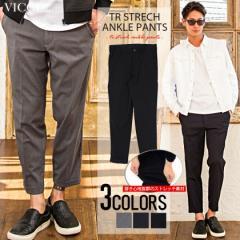 VICCI ビッチ TR ストレッチ アンクル パンツ 全3色 メンズ ロングパンツ イージーパンツ 無地 テーパード ボトムス ビター trend_d bq