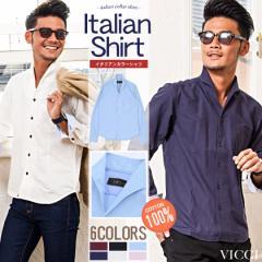 VICCI ビッチ イタリアンカラー オックスフォード 長袖 シャツ 全6色 メンズ イタリアンカラー 無地 シンプル ストライプ ビター系 ggp