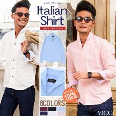 VICCI ビッチ イタリアンカラー オックスフォード 長袖 シャツ 全6色 メンズ イタリアンカラー 無地 シンプル ストライプ ビター系 hq
